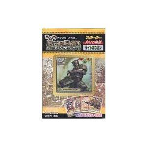 モンスターハンター トレーディングカードゲーム(TCG) スターター 灼ける螺旋 ライトボウガン カプコン トレカ|hobby-zone