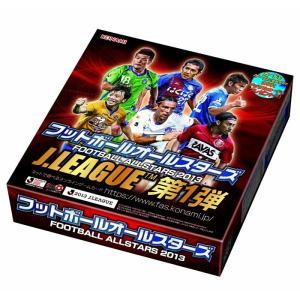 フットボールオールスターズ 2013 Jリーグ 第1弾 1BOX(20パック入り) コナミ hobby-zone