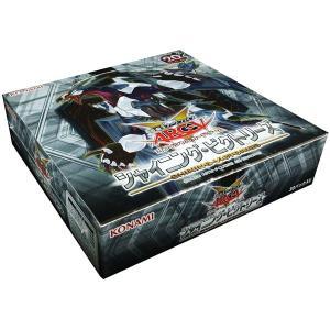 遊戯王ARC-V OCG オフィシャルカードゲーム ブースター シャイニング・ビクトリーズ 1BOX(30パック入り) コナミ|hobby-zone