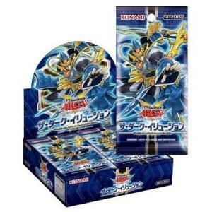 遊戯王ARC-V OCG オフィシャルカードゲーム ザ・ダーク・イリュージョン 1BOX(30パック入り) コナミ|hobby-zone