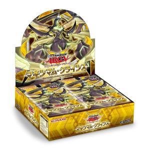 遊戯王ARC-V OCG オフィシャルカードゲーム マキシマム・クライシス 1BOX(30パック入り) コナミ|hobby-zone