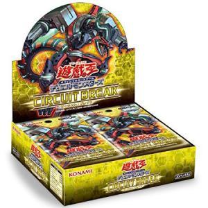 遊戯王OCG デュエルモンスターズ CIRCUIT BREAK BOX 1BOX(30パック入り) コナミ|hobby-zone