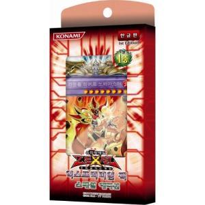 遊戯王 OCG(韓国版) エクスプレミアムパック SPECIAL EDITION (E・HEROノヴァマスター) コナミ hobby-zone
