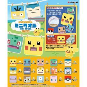 ポケットモンスター ポケモンクエスト ミニタオル 1BOX(10個入り) リーメント【09月予約】|hobby-zone