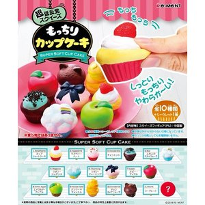 もっちりカップケーキ 1BOX(10個入り) リーメント【12月予約】|hobby-zone
