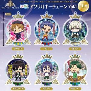 KING OF PRISM とじコレ アクリルキーチェーン vol.1 1BOX(7個入り) ツインクル|hobby-zone