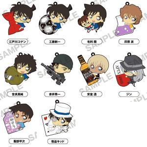 名探偵コナン ぴたコレ ラバーストラップ 1BOX(10個入り)(再販) KADOKAWA hobby-zone
