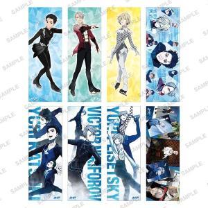 ユーリ!!! on ICE ロングポスターコレクション 1BOX(8個入り) KADOKAWA|hobby-zone