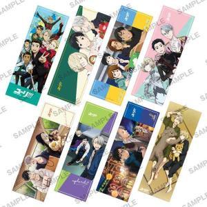 ユーリ!!! on ICE ロングポスターコレクション vol.2 1BOX(8個入り) KADOKAWA|hobby-zone