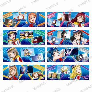 ラブライブ!サンシャイン!! ポス×ポスコレクション vol.3 1BOX(8個入り) KADOKAWA|hobby-zone