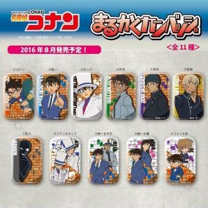 名探偵コナン まるかくカンバッジ 1BOX(11個入り) エンスカイ hobby-zone