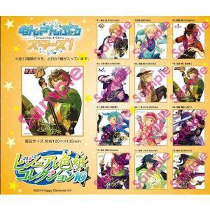 あんさんぶるスターズ! ビジュアル色紙コレクション 10 1BOX(12個入り) エンスカイ|hobby-zone