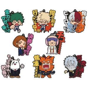 僕のヒーローアカデミア ラバスト☆ヒーローズ! 1BOX(8個入り) エンスカイ【11月予約】|hobby-zone