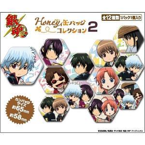 銀魂. ハニー缶バッジコレクション2 1BOX(12個入り) エンスカイ【10月予約】|hobby-zone