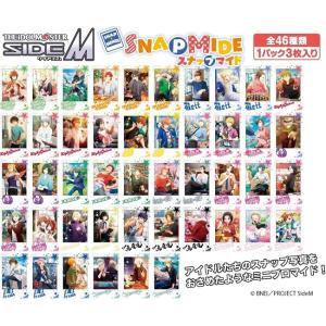 アイドルマスター SideM スナップマイド 1BOX(20個入り) エンスカイ【06月予約】|hobby-zone