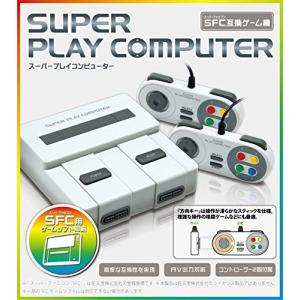 スーパープレイコンピューター KK-00253 ピーナッツクラブ|hobby-zone