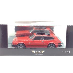 1/43 リライアント シミター SE6【NEO】|hobby1987