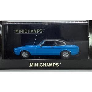1/43 フォード カプリ《1974年》1536台限定【ミニチャンプス】|hobby1987