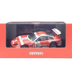 1/43 フェラーリ 550 マラネロ《No51 ル・マン24時間レース 2005年》【iXO イクソ】|hobby1987