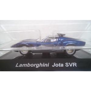 1/64 CMs スーパーカー・コレクション・ザ・1st 《ランボルギーニ イオタ SVR》ダークブルー (箱付き)|hobby1987