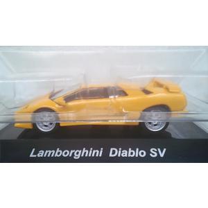 1/64 CMs スーパーカー・コレクション・ザ・1st《ランボルギーニ デイアブロ SV》オレンジ (箱付き)|hobby1987