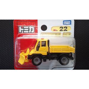 絶版トミカ(ブリスターパック) No22《メルセデスベンツ ウニモグ 除雪仕様車》|hobby1987