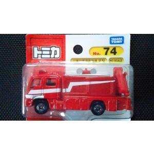 絶版トミカ(ブリスターパック) No74《災害対策用救助車 III型》|hobby1987