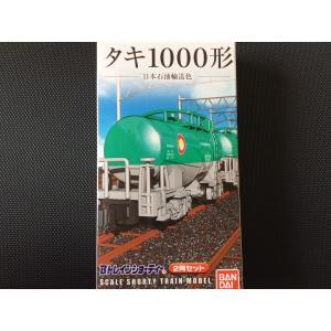Bトレインショーティー バンダイ《タキ1000形 日本石油輸送色 2両セット》|hobby1987