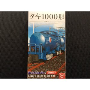 Bトレインショーティー バンダイ《タキ1000形 ブルー》|hobby1987