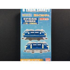 Bトレインショーティー (バンダイ)《EF66形 電気機関車 27号機 JR貨物新更新色》|hobby1987