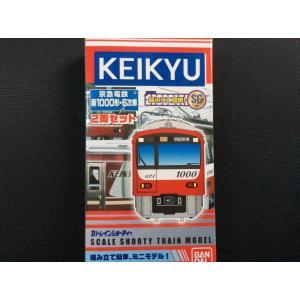 Bトレインショーティー (バンダイ)《京急電鉄 新1000形・6次車 2両セット》|hobby1987