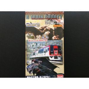 Bトレインショーティー バンダイ《長野電鉄 2100形 (モンハン特急 スノーモンキー)3両セット》|hobby1987
