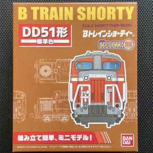 Bトレインショーティー (バンダイ)《DD51形 (標準色)》|hobby1987