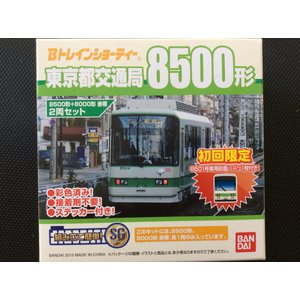 Bトレインショーティー (バンダイ)《東京都交通局 8500形+8000形赤帯 2両セット》|hobby1987