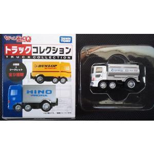 ちびっこチョロQ トラックコレクション『エクソン モービル』|hobby1987