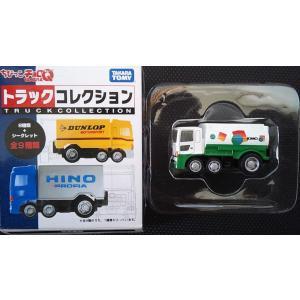 ちびっこチョロQ トラックコレクション『JOMO』|hobby1987