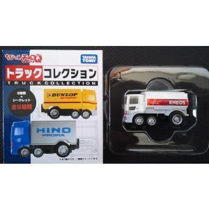 ちびっこチョロQ トラックコレクション『新日本石油』|hobby1987