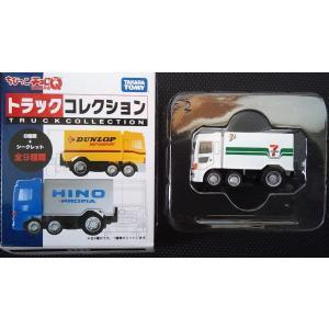 ちびっこチョロQ トラックコレクション『セブンイレブン』|hobby1987