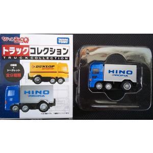 ちびっこチョロQ トラックコレクション『日野プロフィア』|hobby1987