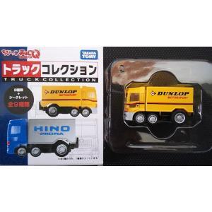 ちびっこチョロQ トラックコレクション『ダンロップ』|hobby1987