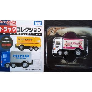 ちびっこチョロQ トラックコレクション『リカちゃん トラック (シークレット)』|hobby1987