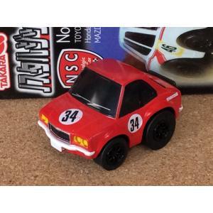 チョロQ『タカラ』《ノスタルジック スポーツカー2》【マツダ サバンナ RX-3 RASING No34】箱に開封時のダメージが少々あり|hobby1987