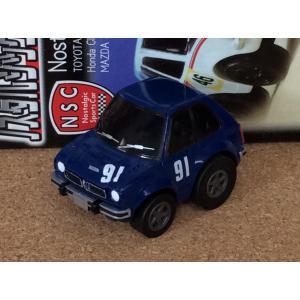 チョロQ『タカラ』《ノスタルジック スポーツカー2》【ホンダ シビック RS RASING No91】箱に開封時のダメージが少々あり|hobby1987