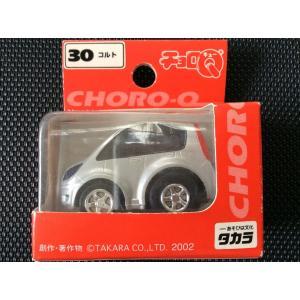 チョロQ スタンダード タカラ No30《三菱 コルト》シルバー|hobby1987