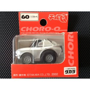 チョロQ スタンダード タカラ No60《いすゞ 117クーペ》シルバー|hobby1987