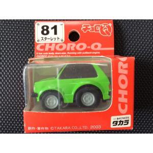 チョロQ スタンダード タカラ No81《トヨタ スターレット》ライトグリーン|hobby1987