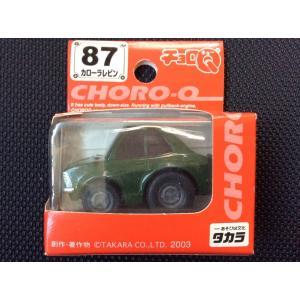 チョロQ スタンダード タカラ No 87《トヨタ カローラ レビン》オリーブグリーン|hobby1987