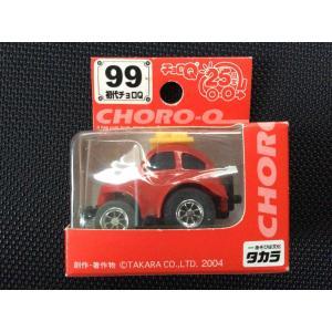 チョロQ スタンダード タカラ No99《初代チョロQ》レッド|hobby1987