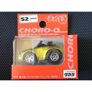 チョロQ スタンダード タカラ No52《ホンダ S2000》ゴールド|hobby1987