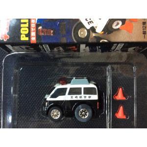 チョロQ警察隊《全国警察緊急集合》ワンボックス パトロールカー『宮崎県警察』(targa)|hobby1987